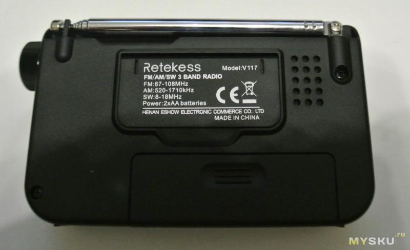 Качественный, портативный радиоприёмник Retekess V117 с хорошей чувствительностью
