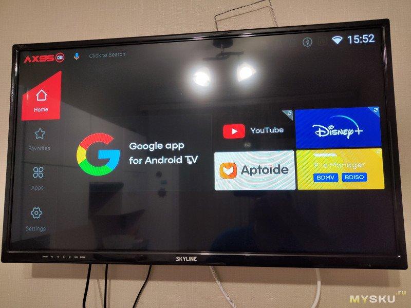 AX95 DB Android TV Box - он молод и горяч.