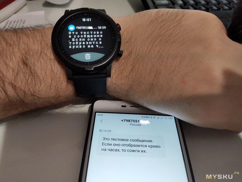 Haylou RT LS05S - интересные смарт часы от дочернего бренда Xiaomi. Обзор возможностей.