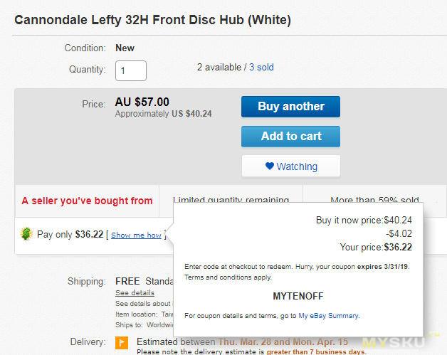 скидка 10% на многие товары на eBay