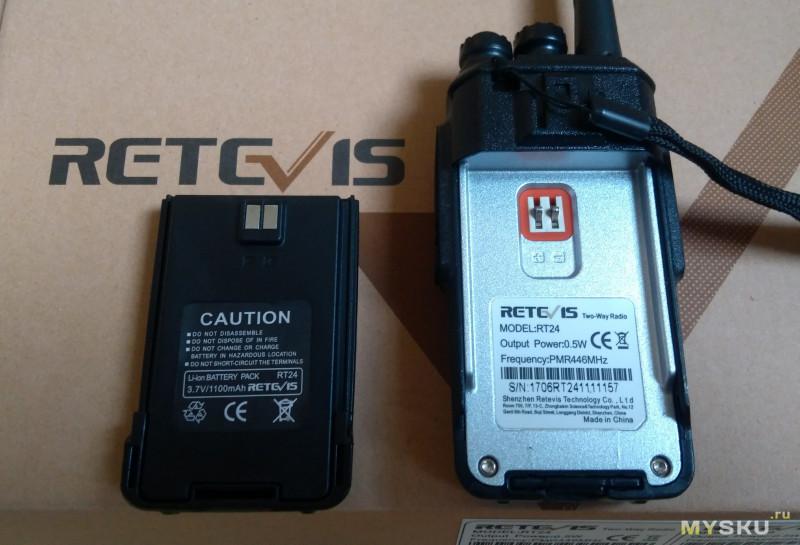 Retevis RT-24 Комплект из 2-х легальных радиостанций