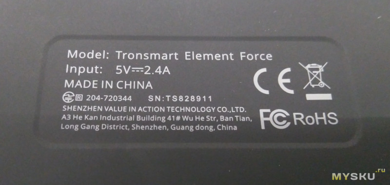 Tronsmart Element Force - рабочая лошадка.