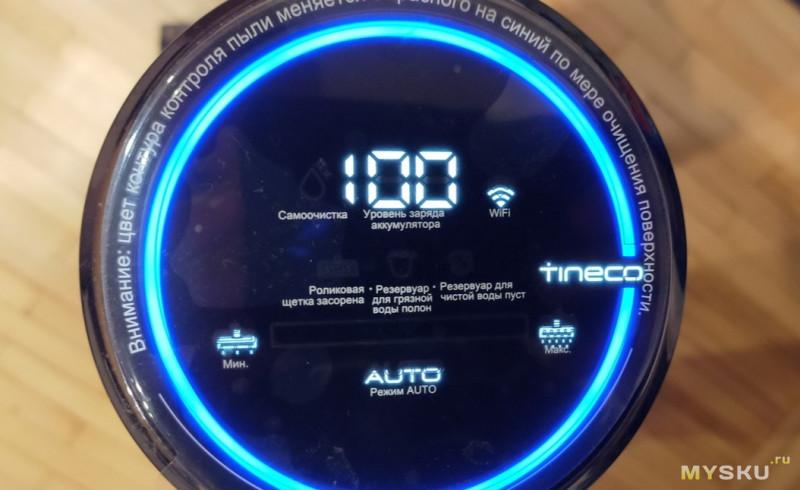 Tineco Floor One S3 ручной вертикальный аккумуляторный моющий пылесос. Обзор и опыт эксплуатации