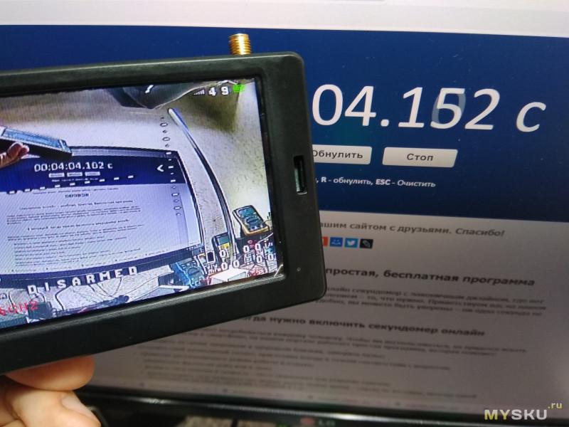 """Самый дешевый FPV монитор 4.3"""""""