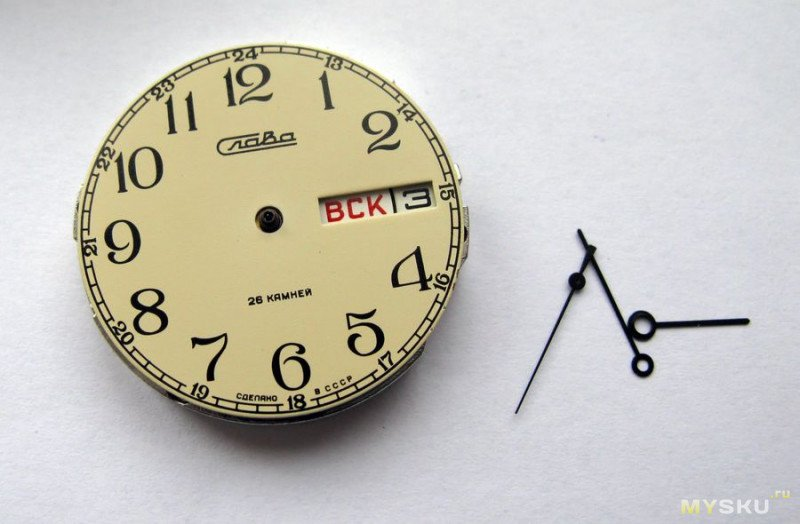 """Часы """"Слава"""" калибр 2428. Немеркнущая Слава с  индикацией полной даты."""