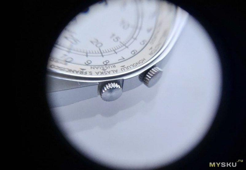 "Часы Ракета-24, вахтенные, калибр 2623Н. Отзвуки ""перестройки""."