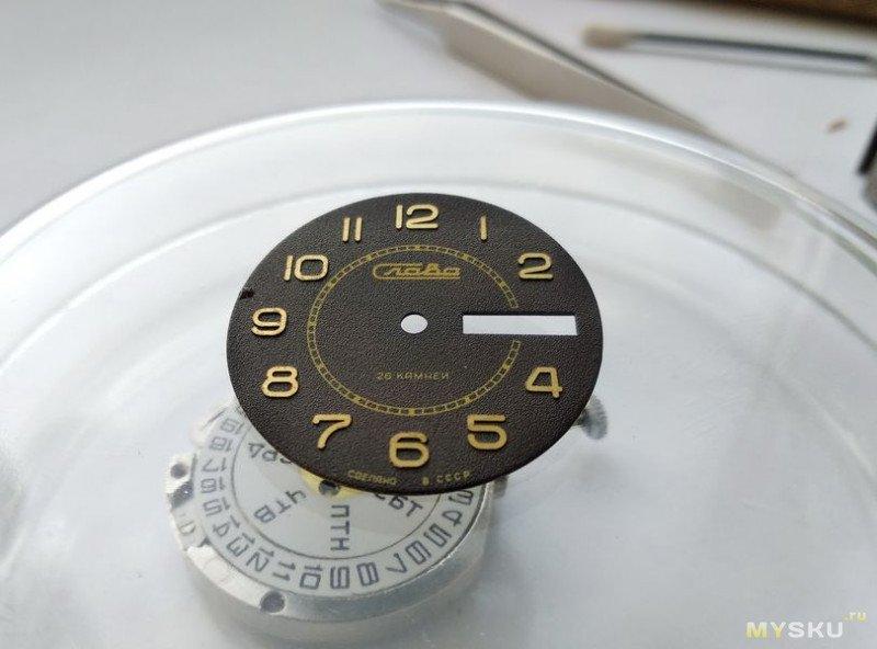 """Часы """"Слава"""" 2428. Ремонт циферблата."""
