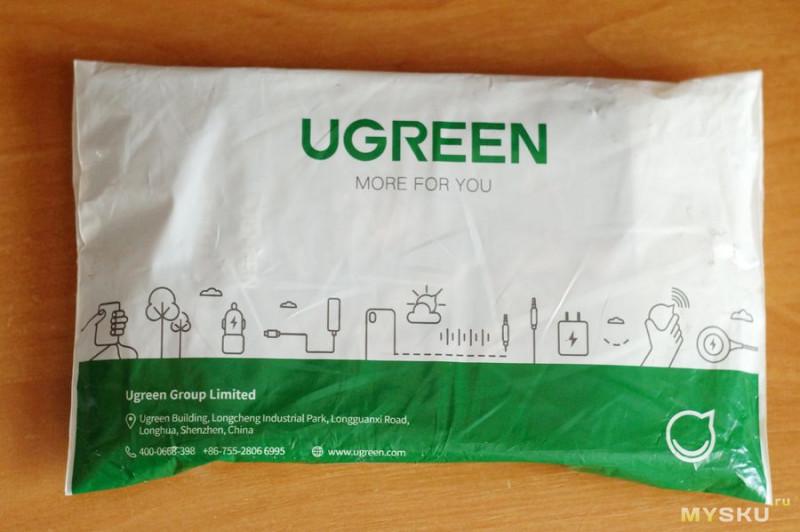 Подставка для гаджета UGREEN. Быстро, надёжно, красиво.