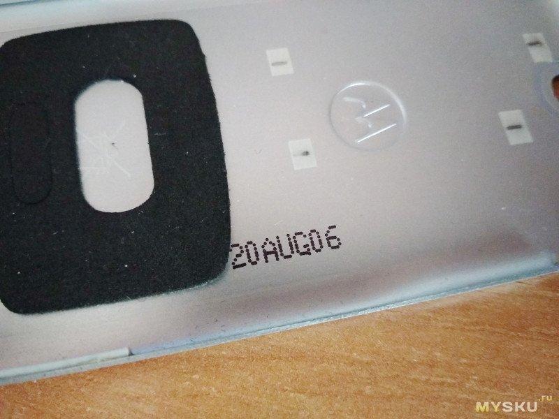 Мобильный телефон Motorola L6. Зарядка от PowerBank или стандартного USB зарядного блока.  Не всё так просто, но без проблем!
