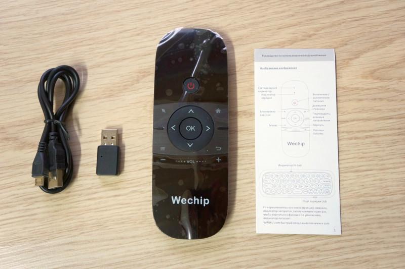 Аэромышь Wechip W1 2.4G