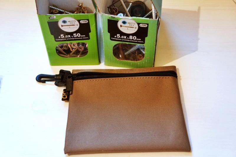 Набор сумок-конвертов домашнего мастера CLC 1100 (комплек из 3 штук)