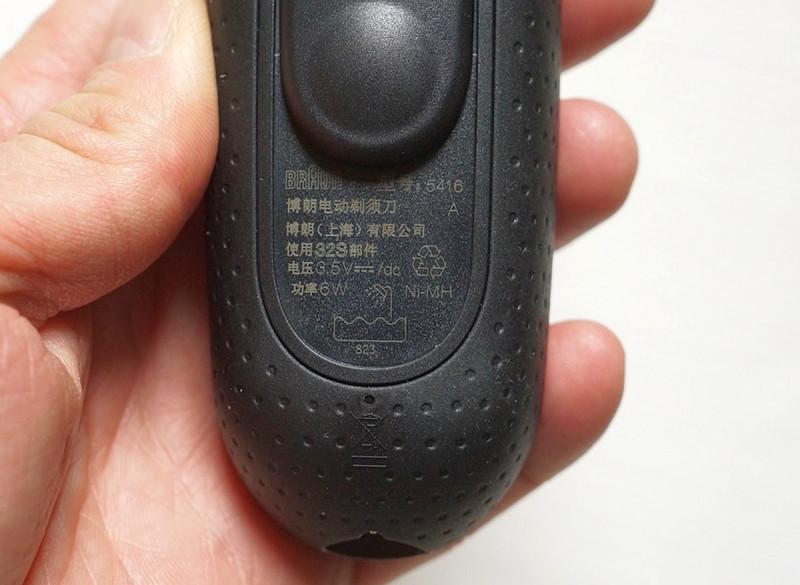Электробритва Braun ProSkin 3080...когда действительность превзошла ожидания