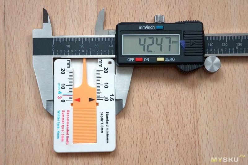 Измеритель протектора шин