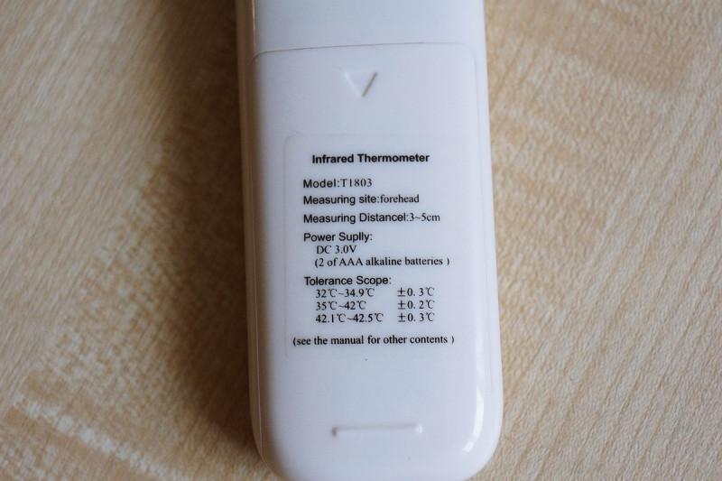 Инфракрасный термометр Alfawise CK - T1803 с двумя режимами