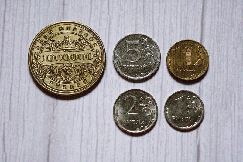 "Сувенирный жетон ""1М рублей"""