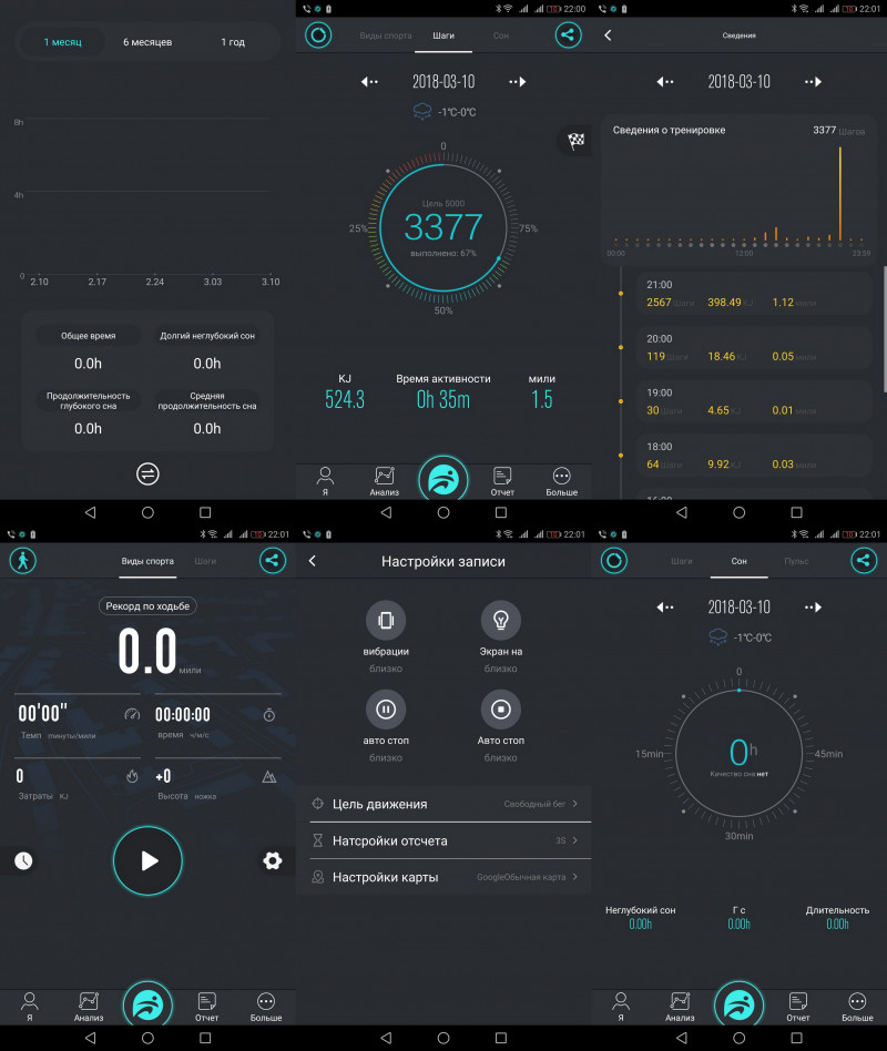 AliExpress: Смартчасы Kktick NO.1 F6 с защитой IP68  Для любителей помассивней