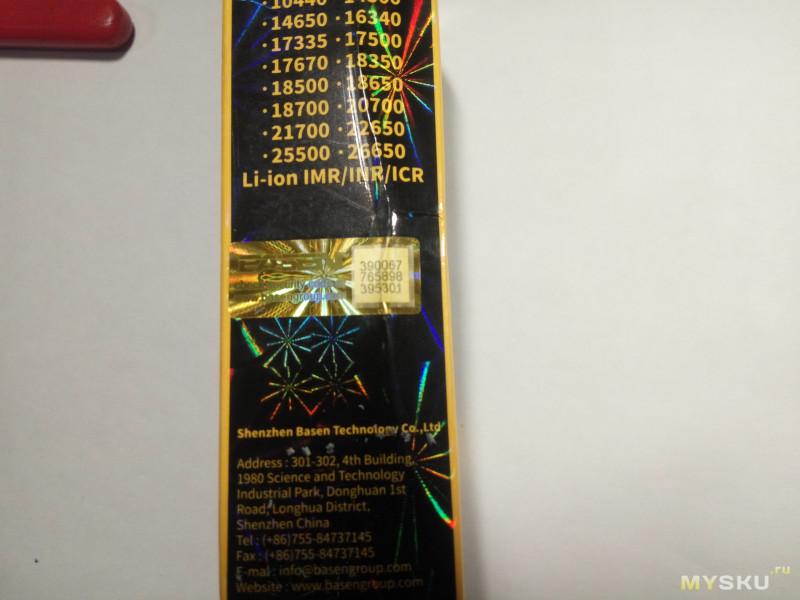 Компактная зарядка для литиевых аккумуляторов BASEN ANT1