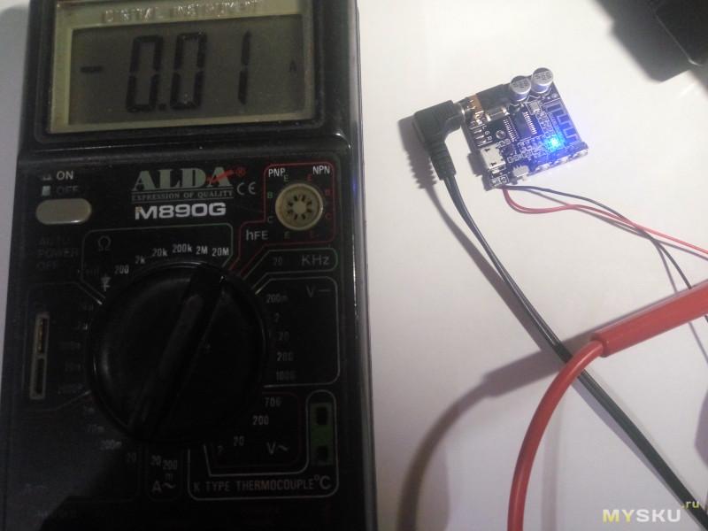 VHM-314 V.20 Bluetooth аудиоприемник (Микрообзор)