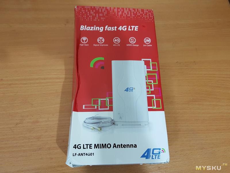 LTE MIMO Антенна.Найдем интернет там, где его нет!