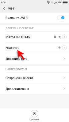 Часы с Wi-Fi на газоразрядных индикаторах ИН-12 или ещё один тёплый ламповый свет