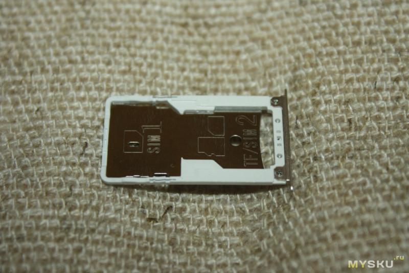 Лоток для сим карт. Окончательно добавляем две симки и карту памяти в Redmi 4X