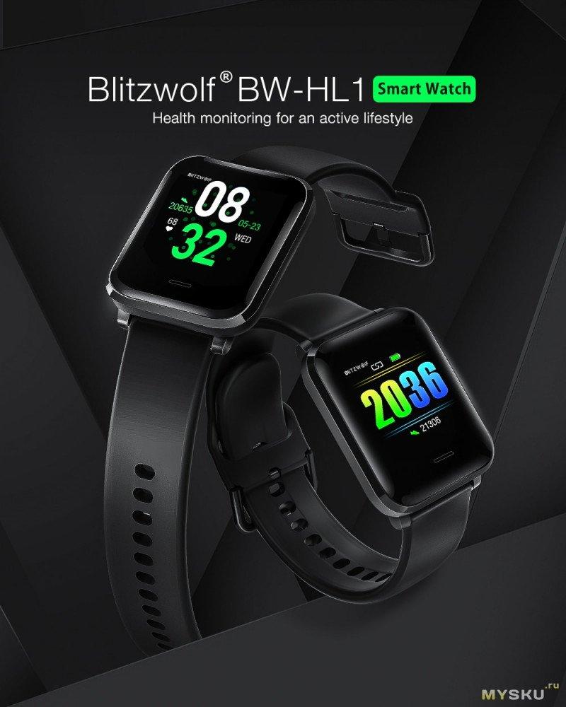 Пара смарт-часов от BlitzWolf:  BW-HL1 за $ 17,5 (!) и BW-HL1Pro за $ 26 (+ доставка)