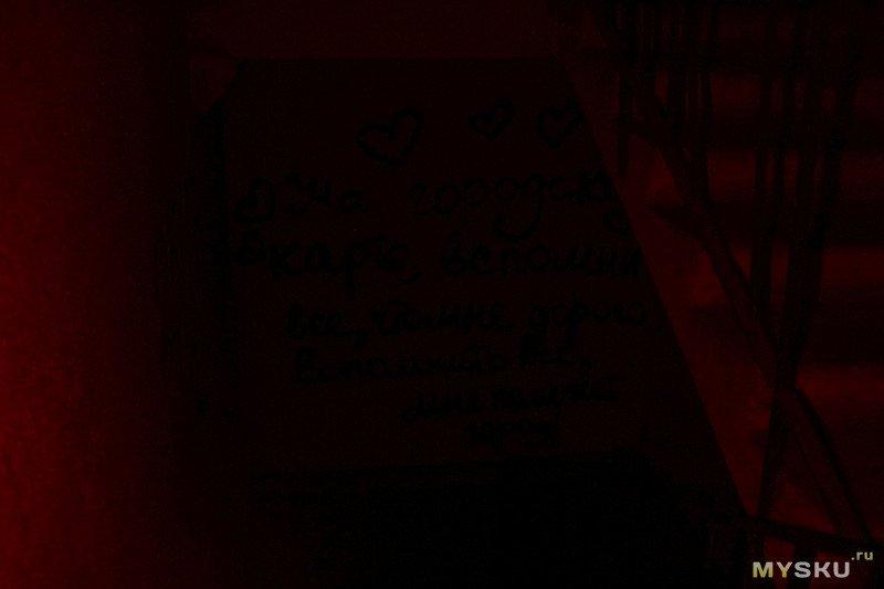 Фонарик [Xiaomi Youpin] Nextool 6-in-1. 1000 Лм, боковая LED-панель, магнитное крепление, функция павербанка