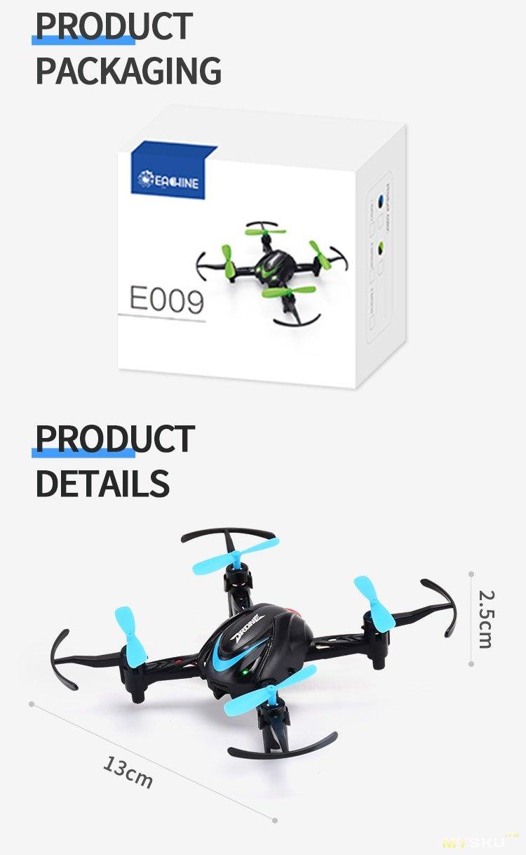 Мини-квадрокоптер Eachine E009 за $ 10 (+доставка)