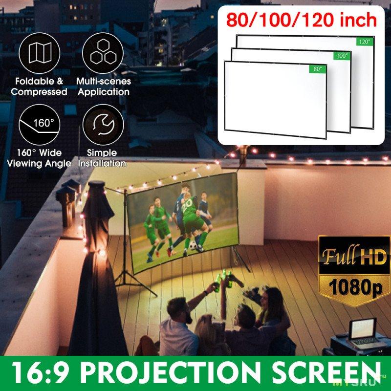 Экран для проектора BlitzWolf BW-VS2 80-120 дюймов от $ 14,5