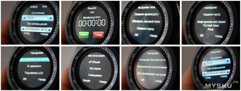 Бюджетные smart часы Y1
