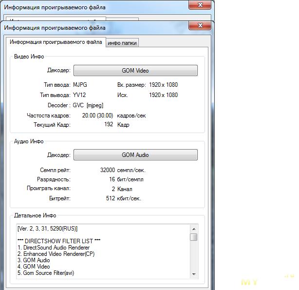 Камера IFlight SQ13 1080P WiFi Mini Sport