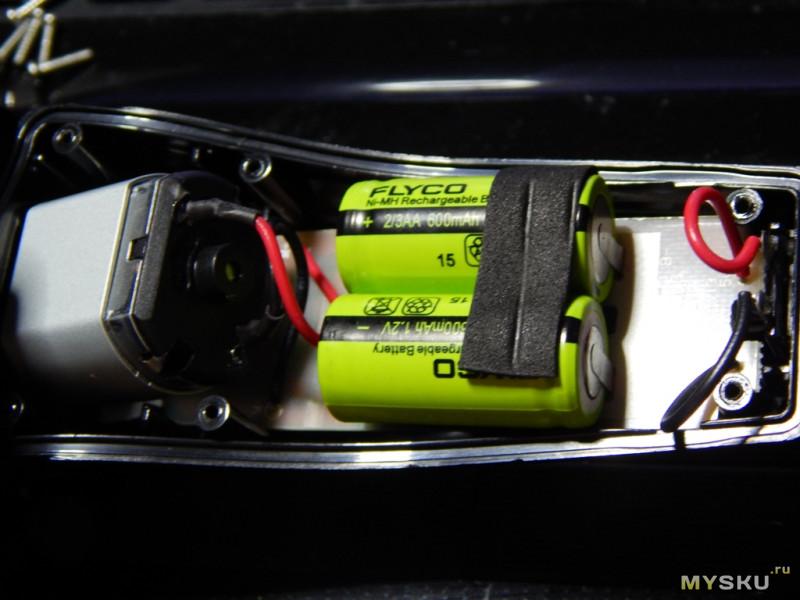 Роторная электробритва Flyco FS370RU