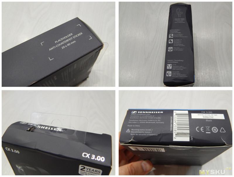Наушники Sennheiser CX 3.00 обновлённый дизайн и улучшенный звук