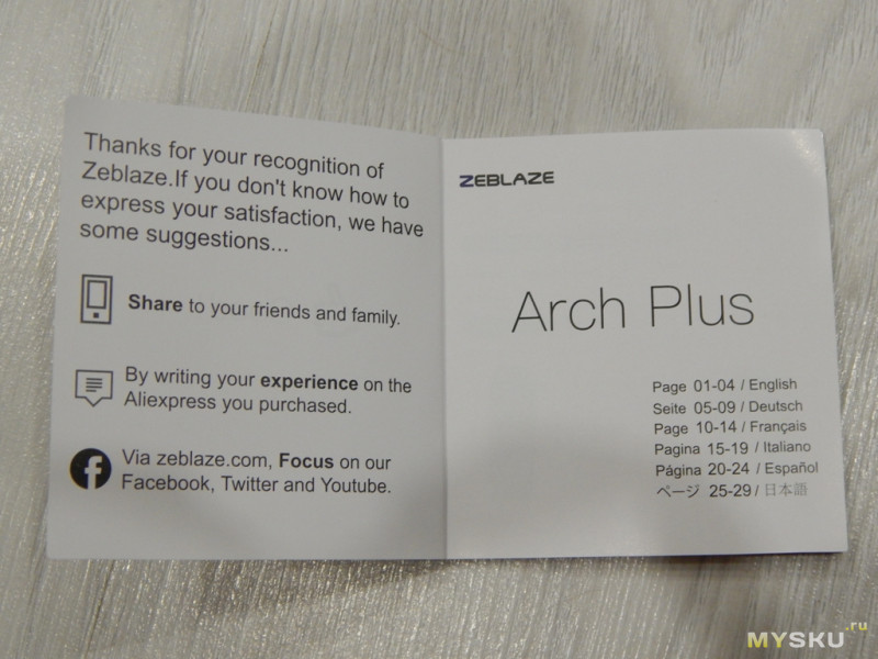 Фитнес-трекер  Zeblaze Arch Plus