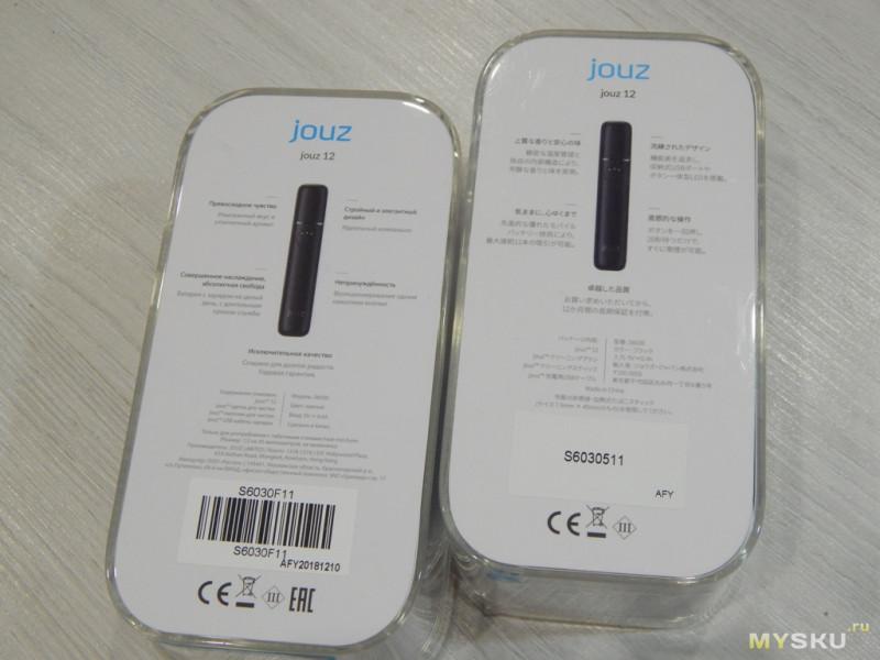 Гаджет для нагревания табака Jouz 12