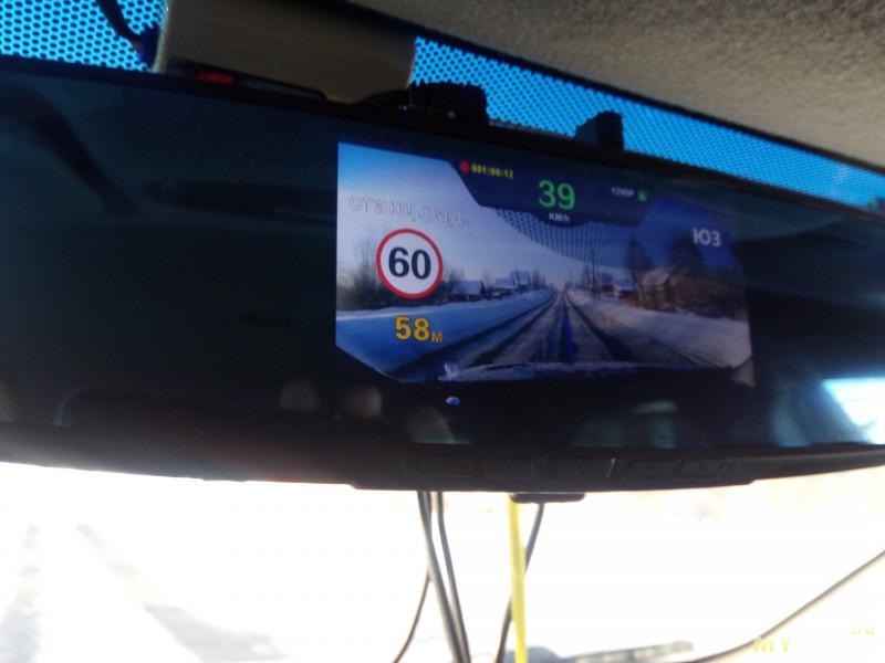 "Ruccess STR-LD400-G ""комбайн"" для вашего автомобиля"