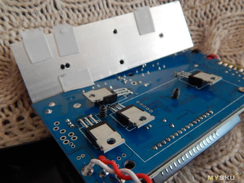 Универсальное зарядное устройство C610AC 10A 100W