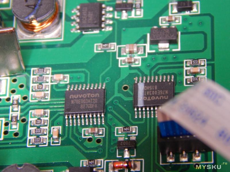 Зарядное устройство Miboxer C8 на 8 слотов