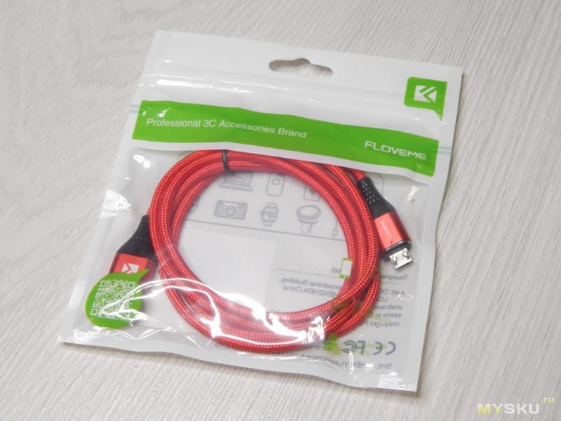 Магнитный Usb-кабель перевертыш FLOVEME