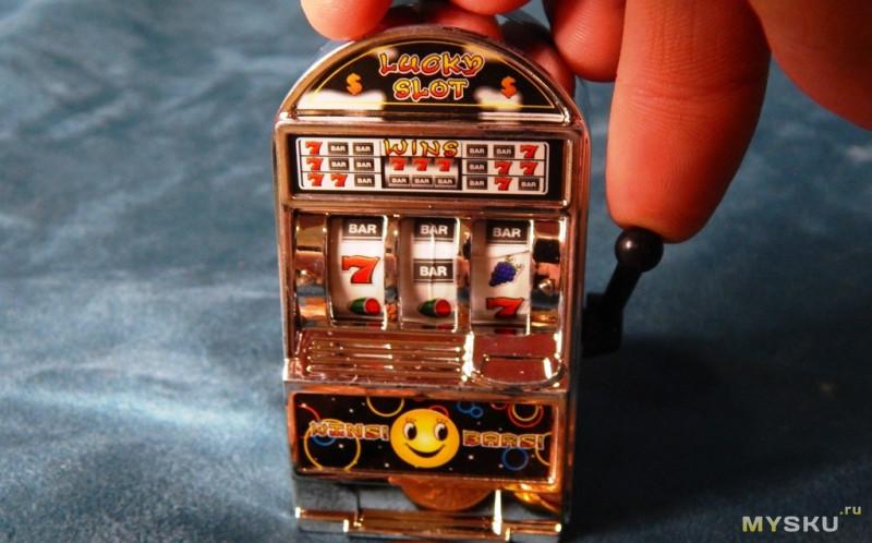"""Игровой автомат или как срубить """"бабла"""" по быстрому"""