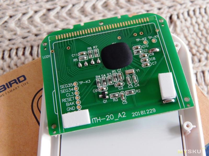Цифровой термометр и гигрометр ITH-20