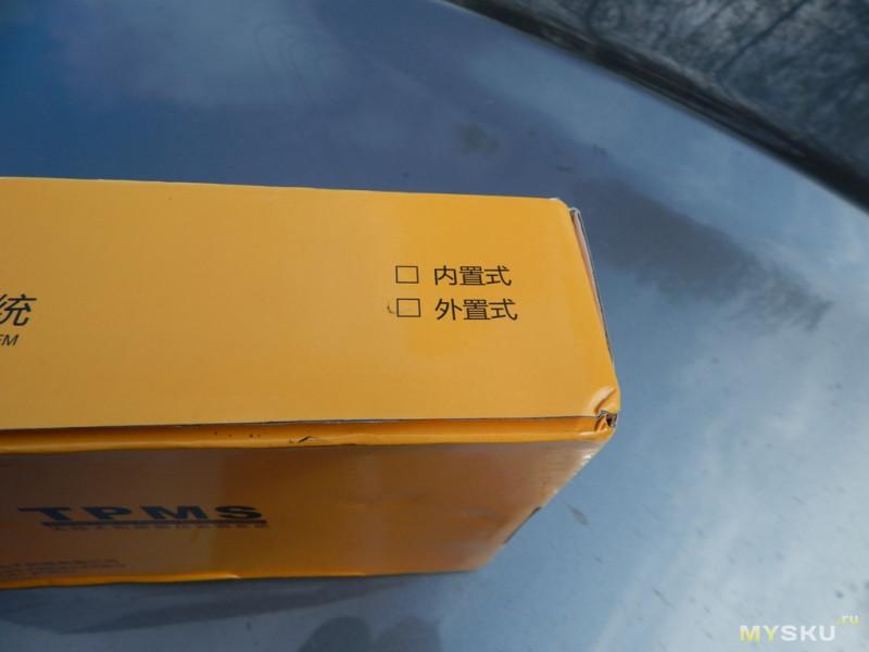 Монитор давления автошин Yoelbaer YB-68