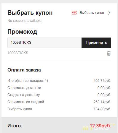Зубочистки 400 шт с двойной заточкой за 12 рублей