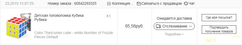 Кубика Рубика за 1$