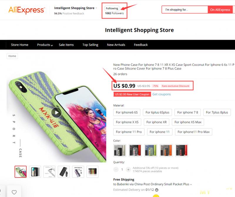 Чехол для IPhone 6, 6s, 7, 8, 8 Plus, 11, 11 Pro, XR, X, XS за 0.99$