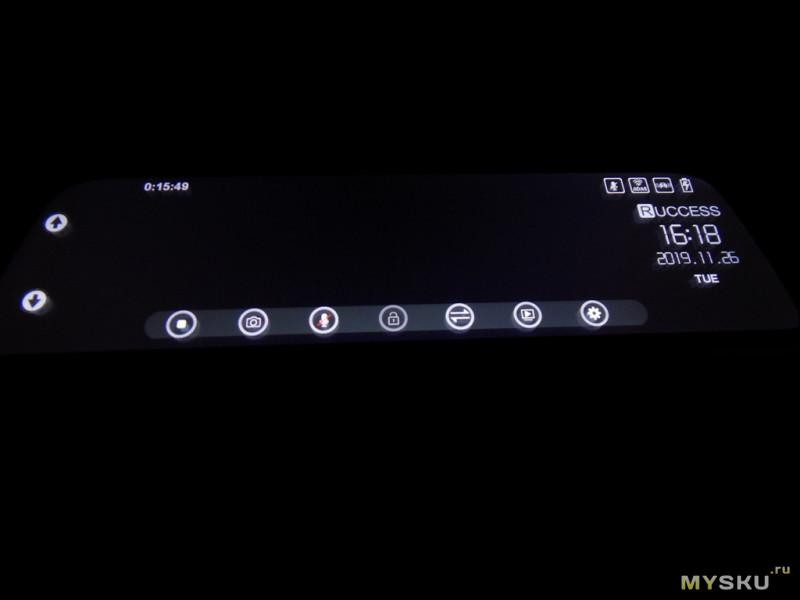 Зеркало-регистратор Ruccess, модель MS1