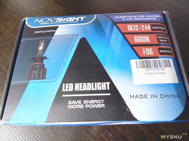 Автомобильные LED лампочки NOVSIGHT H4 модель F06