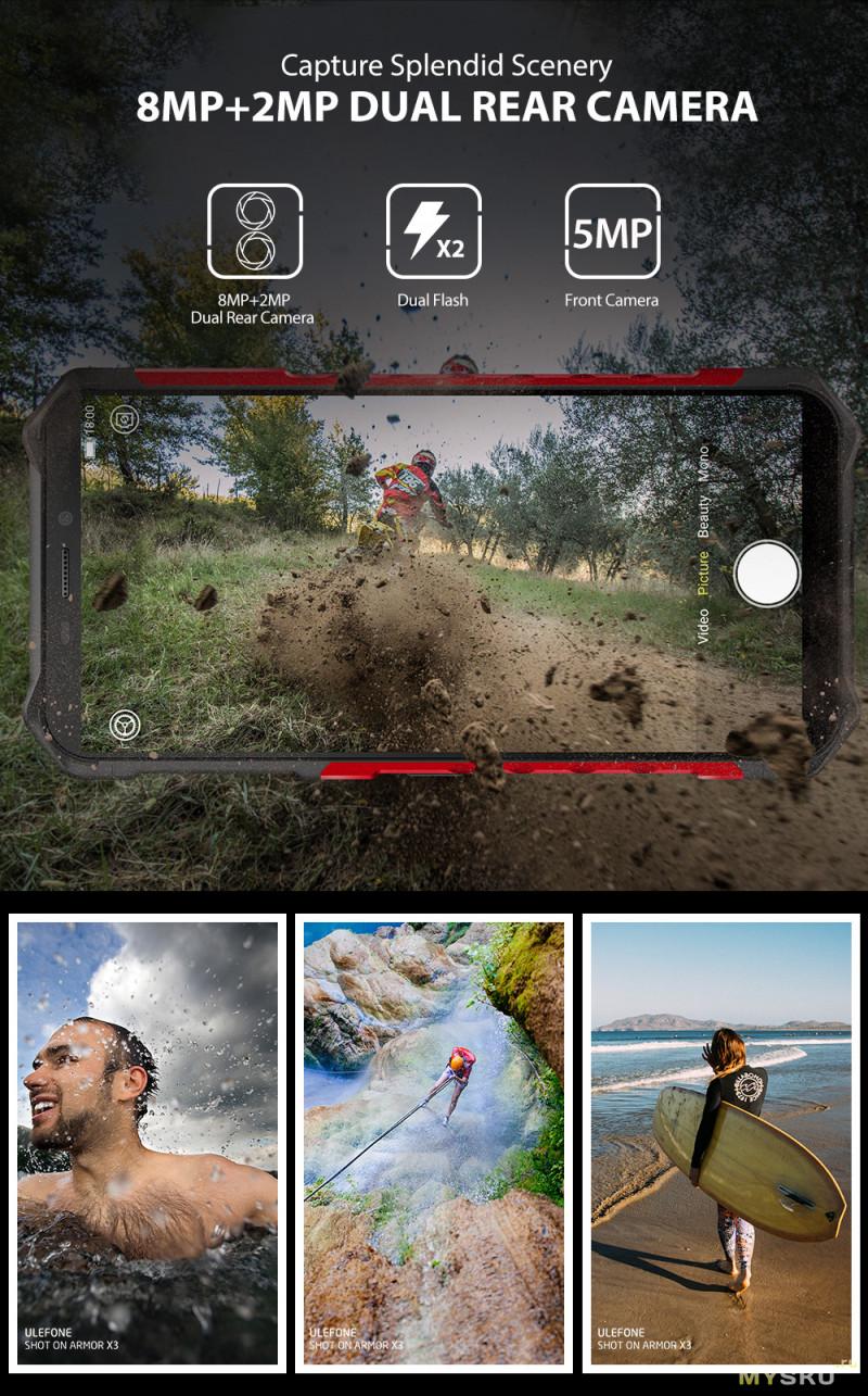 Защищенный смартфон Ulefone Armor X3 за 71.24$