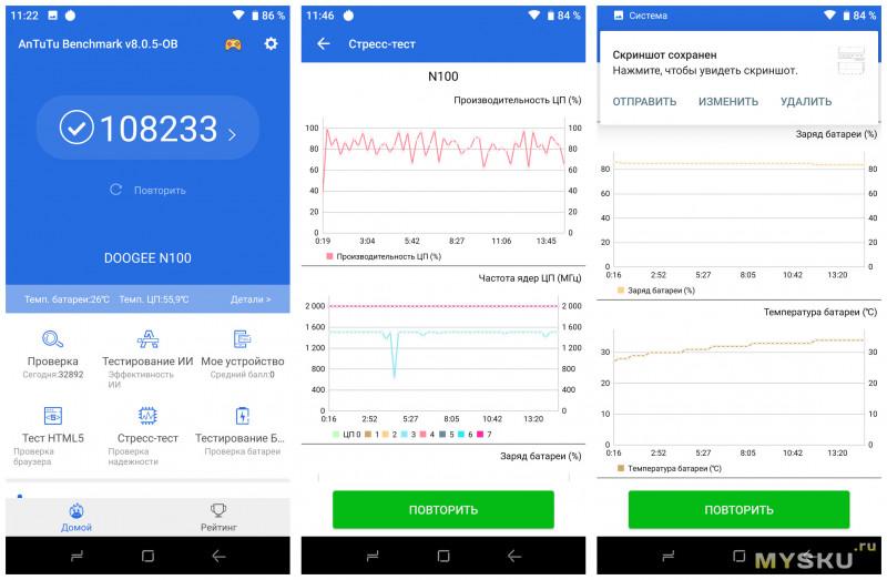 бюджетный смартфон с NFC и огромным