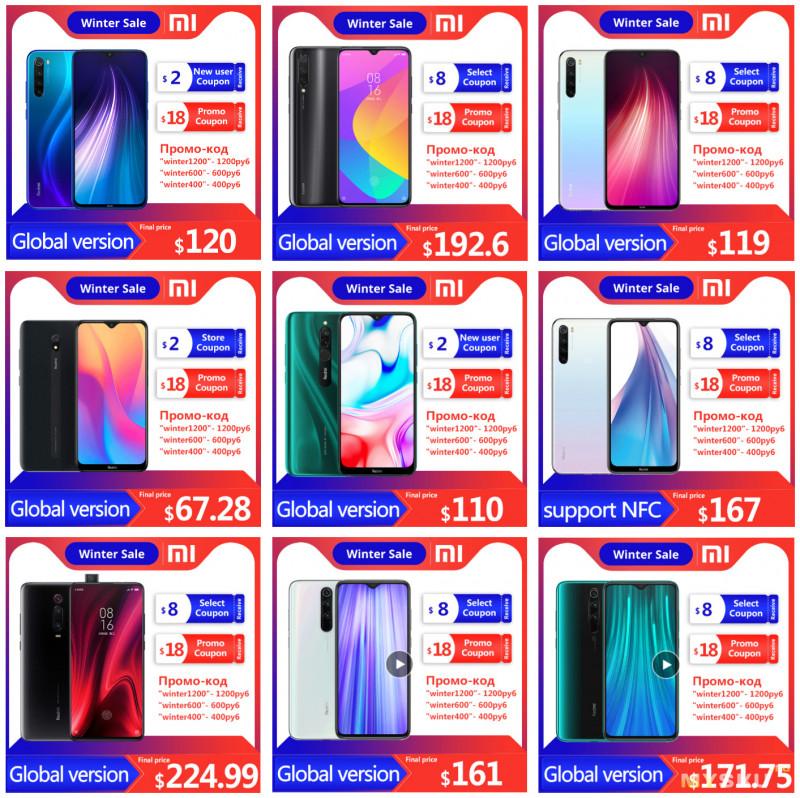 Небольшая подборка на смартфоны Xiaomi в новогоднюю распродажу